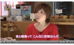 テレビ東京「生きるを伝える」重野佐和子取材動画